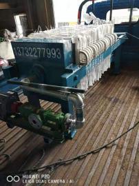 污泥脱水压滤机泥浆处理压滤机固液分离压滤机多板废水压滤机