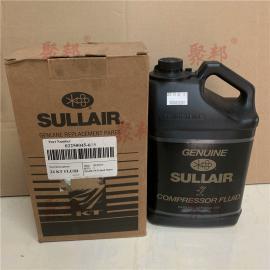 寿力02250045-65524KT永不更换润滑油Sullair压缩机配件源头工厂