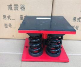 日通风机减震器、ZGT型阻尼弹簧减震器
