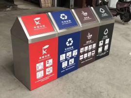 街道四分类垃圾桶-园林分类垃圾桶-乡镇分类果皮箱