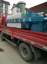 污泥脱水压滤机泥浆处理压滤机固液分离压滤机多板压滤机