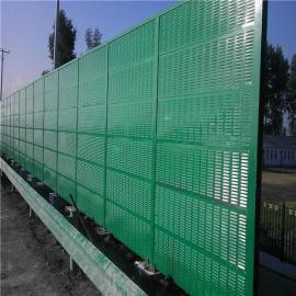 声屏障遮板报价-环保复合阻燃隔音屏制造商-卖公路隔音板的地方