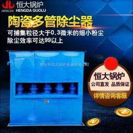 管束除尘器 支持定做型号齐全 小型旋风除尘器