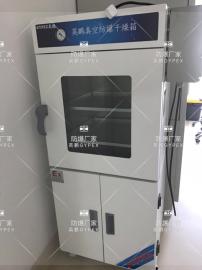 制药厂防爆真空烘箱,防爆真空箱BYP-070GX-90ZK