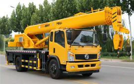 出售新款16吨吊车