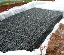 雨水收集系统PP模块