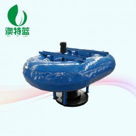 澳te蓝防腐材质LHJ型立式环liu搅拌机