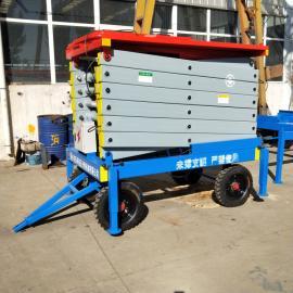 澳尔新牌升降平台 移动式升搬运式升降机