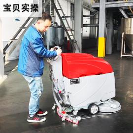 凯达仕(QUEDAS)CNC加工中心油污地面清洁用洗地机手推充电式带自走擦地机QX4