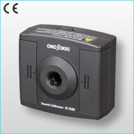 SC-2500日本小野ONOSOKKI声级校准器
