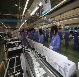 生产空调流水线 设计生产空调自动化流水线