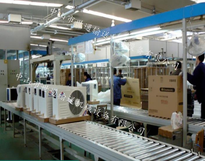 空调商检输送线 空调工厂自动化设备