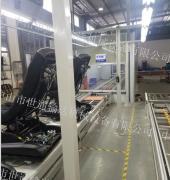 新建按摩椅工厂自动化流水线