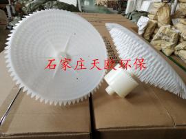 260旋混曝气盘 盘式曝气器曝气池专用