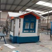 南岸铝塑板岗亭加工地产铝塑板岗亭