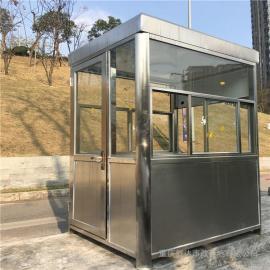 银东公园铝合金岗亭制造厂yd035