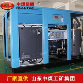 变频螺杆空压机,优质空压机,变频螺杆空压机畅销
