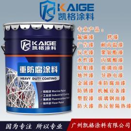 环氧硅酸酯高温漆 *重防腐油漆涂料