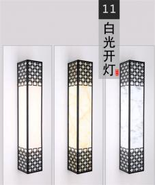 大昌路灯壁灯