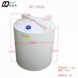 3000L加药箱、食品储存桶、PE塑胶桶、防腐罐、化工储罐