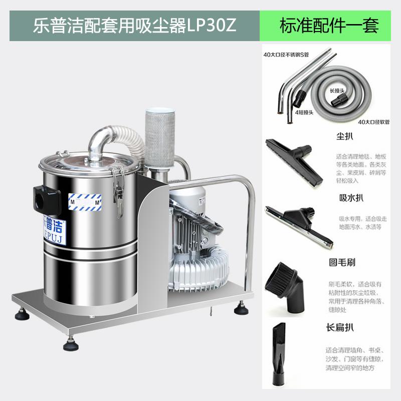 lepu洁工业xi尘qijinshu壳体表层内径除尘pei套设备同步作业使用
