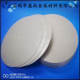 金属微米膜板多孔钛板钛粉末烧结板钛电极板