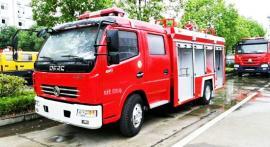JDF5065GXFSG15/A型水罐消防车 2吨水罐消防车