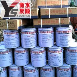 非下垂型双组fen聚硫mifeng胶销售 友顺双组fen聚硫mifeng胶型haodaquan