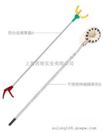 藤原FUJ-BXZGQ不锈钢摘果器4米高空伸缩杆果园水果采摘工具