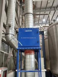 工业废气 活性炭废气净化器