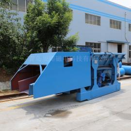 铸zaochang自动加料系统3t电炉加料车