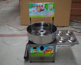 电动棉花糖机 小型花式棉花糖机