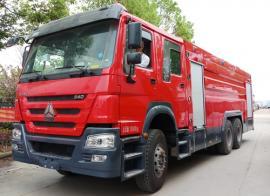 国五重汽豪沃16吨泡沫消防车 豪沃16吨消防车