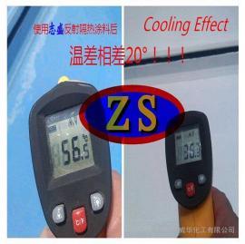 ZS-221防晒隔热涂料 养鸡场屋面夏季降温25℃