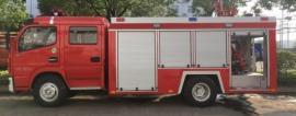 新款��五�|�L�p排2.5��消防�⑺��