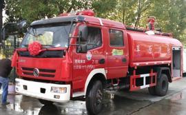 全新款��五�|�L3.5��消防�⑺��