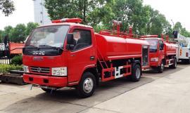 ��五�|�L小多利卡4��消防�⑺��