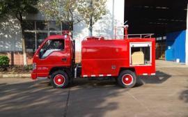 小型消防���五款福田2.5��小型消防�⑺��