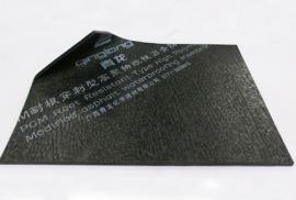 耐根穿刺防水卷材品牌加盟 青龙种植屋面耐根穿刺防水卷材