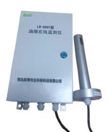智能操作数据显示的LB-SOOT油烟在线监测仪