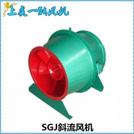 GXF-1-2.5F0.12千瓦高效低噪�斜流�L�C