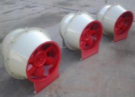 GXF-1-2.5D0.75qian瓦guan道加压送风、排风斜流风机