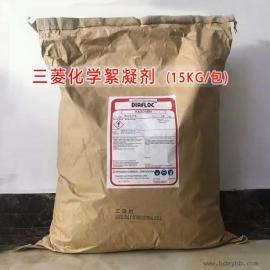 PAM三菱聚丙烯酰胺 工业废水水处理絮凝剂 快速沉淀KP208BM