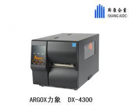 力象DX-4100 ARGOX打码机