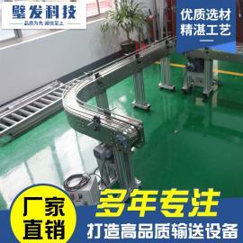 璧发不锈钢链板线输送机输送带加工定制各种非标输送设备