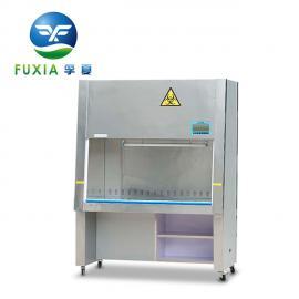 BSC-1000/1300/1600IIB2 全排风型生物洁净安全柜