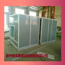 煤矿井口供暖空气加热室设备KRJ矿用热风机