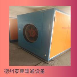 矿井主、副斜井供热取暖设备2井筒加热装置