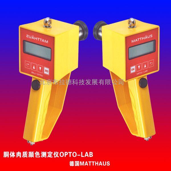 胴体肉质颜色测定仪OPTO-LAB使用说明书