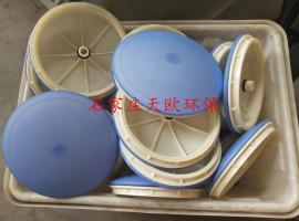 硅胶曝气盘 硅胶曝气器